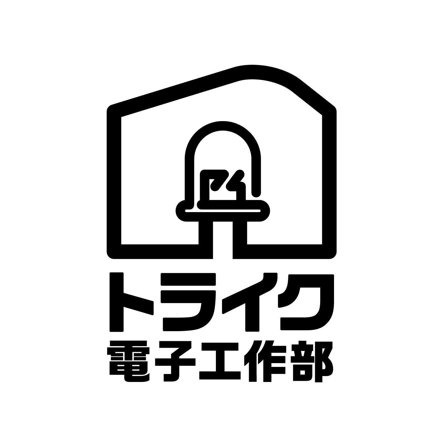 traike_eec_logo2